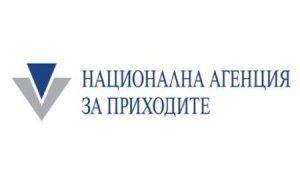 153 млн. лв. постъпления в офис на НАП Ловеч за 2020 г. Бизнесът и гражданите с безпрецедентно висок дял на доброволно плащане