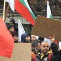 """Активисти на """"Възраждане""""- Ловеч сред протестиращите пред МРРБ в София"""