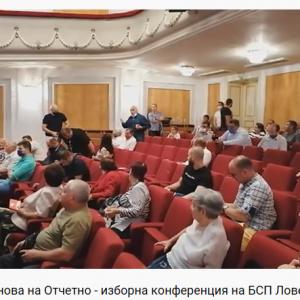 Всички социалисти в Ловеч, барабар с лидера Нинова, имат актове за неспазване на мерките
