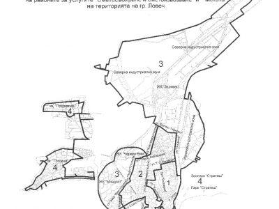 График за сметосъбиране и сметоизвозване в Ловеч и населените места в общината за 2020 година