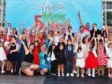 Делегацията на Ловеч и региона се представи отлично на Националния конкурс Малка Мис и Мистър България 2019