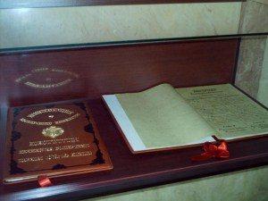 Днес е Денят на Българската конституция! Честит празник на всички отговорни, знаещи и почтени юристи!