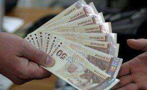 """Дори без въпрос: """"Колко пари има в момента Община Ловеч"""", мнозинството обединени съветници от ГЕРБ, БСП, ВМРО, ДПС, СДС, ДСБ задължиха гражданите на Ловеч с 1 200 000 лева"""