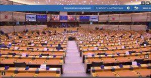 """Европейският Парламент изразява съжаление относно """"значителното влошаване"""" по отношение на зачитането на принципите на правовата държава, демокрацията и основните права"""