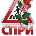 Ето кой и как в Ловеч ще отбележи Световния ден за възпоменание на жертвите от пътнотранспортни произшествия