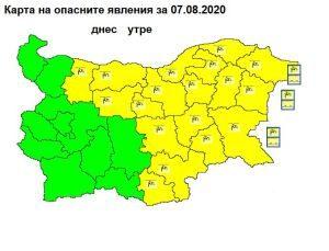 Жълт код за област Ловеч за силни ветрове