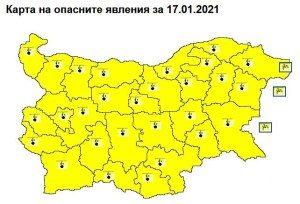 За днес е обявен жълт код за област Ловеч