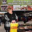 """Кметът на Ловеч Корнелия Маринова е внесла в Общинския съвет предложение за прекратяване дейността на """"Общински пазари Ловеч"""" ЕАД"""
