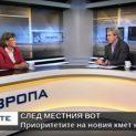 Корнелия Маринова пред ТВ Европа: Кампанията трудно може да се окачестви като положителна