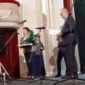 Ловеч отбеляза с много награди и концерт Деня на народните будители