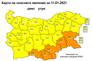 На територията на област Ловеч няма наводнени населени места