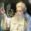 Поздравление на Негово Високопреосвещенство Ловчанския митрополит Гавриил за Рождество Христово.