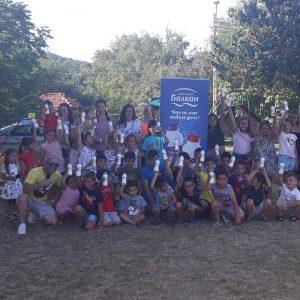"""Скобелево проведе за първи път детски празник с подкрепата на """"Лактима Балкан"""""""