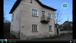 Споменът за родилния дом в ловешкото село Слатина все още е жив у местните хора