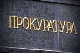 Шест месеца затвор за телефонна измама по обвинение на Районна прокуратура- Ловеч