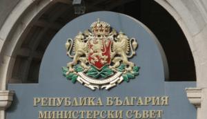 """Министерски съвет предлага създаването на държавно предприятие """"Държавна петролна компания"""""""