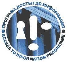 Най-прозрачна сред институциите в Ловешка област остава Община Троян