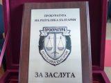 Прокурор №1 на Ловеч Валентин Вълков с награда