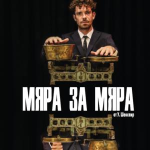 """Традиционният фестивал """"Младите в театъра"""" ще се проведе в Ловеч"""